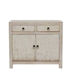 Pair Chinese Elm Nightstands